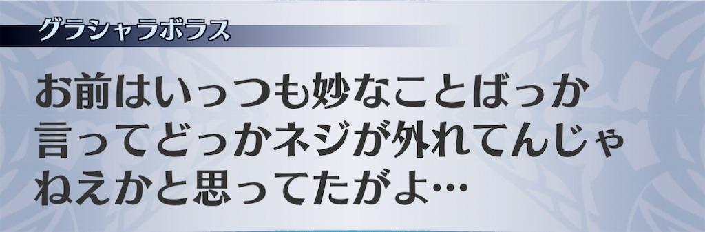 f:id:seisyuu:20201220140306j:plain