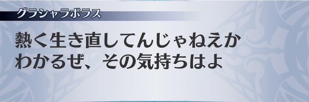f:id:seisyuu:20201220140310j:plain