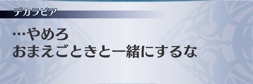 f:id:seisyuu:20201220140314j:plain