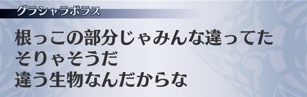 f:id:seisyuu:20201220140502j:plain