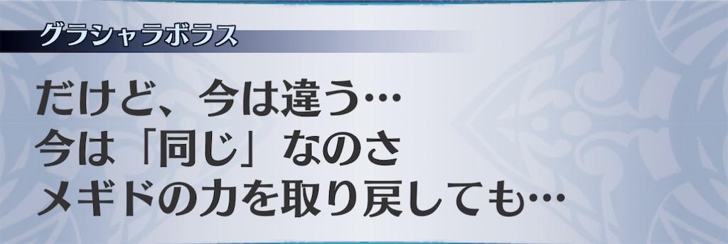 f:id:seisyuu:20201220140506j:plain