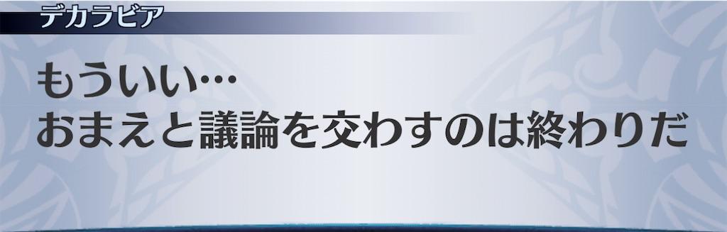f:id:seisyuu:20201220140808j:plain