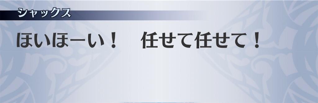 f:id:seisyuu:20201220180652j:plain