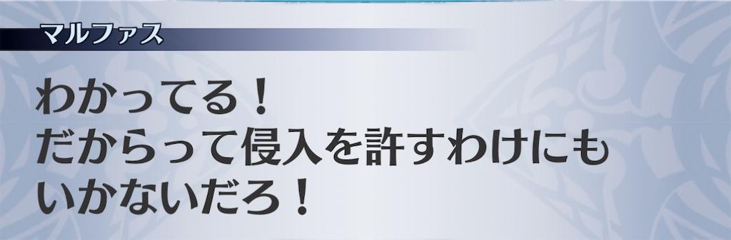 f:id:seisyuu:20201220180702j:plain