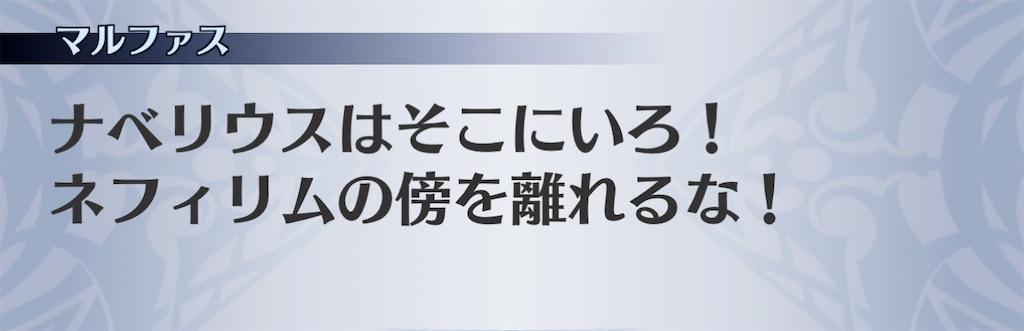 f:id:seisyuu:20201220180707j:plain