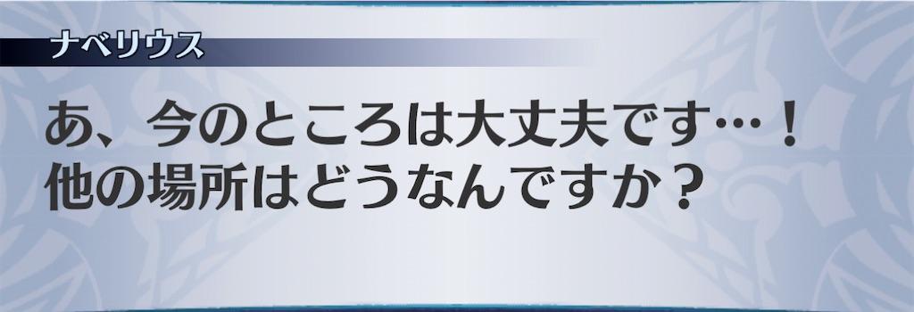 f:id:seisyuu:20201220180810j:plain