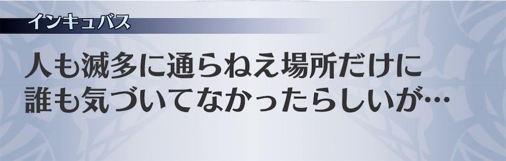 f:id:seisyuu:20201220180914j:plain