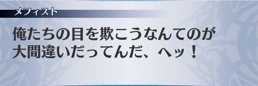 f:id:seisyuu:20201220180919j:plain