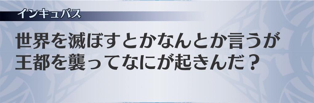 f:id:seisyuu:20201220181033j:plain