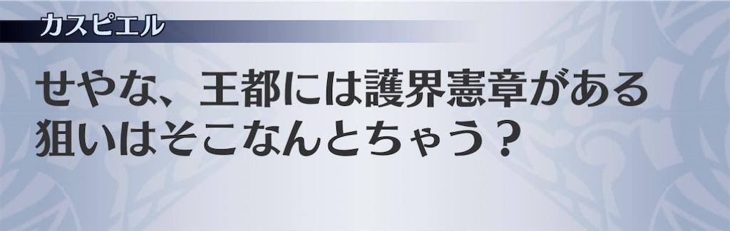 f:id:seisyuu:20201220181114j:plain