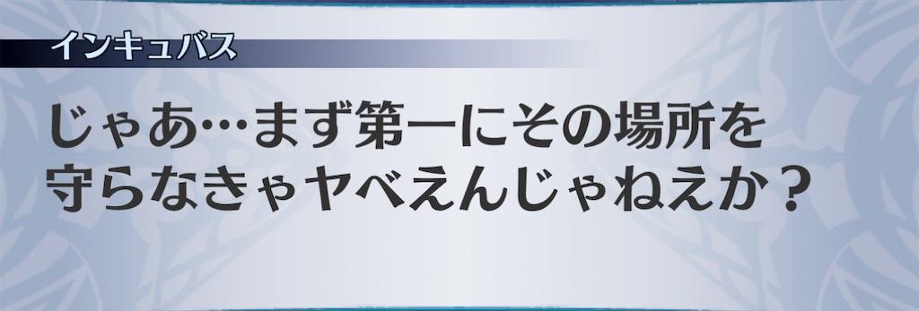 f:id:seisyuu:20201220181149j:plain