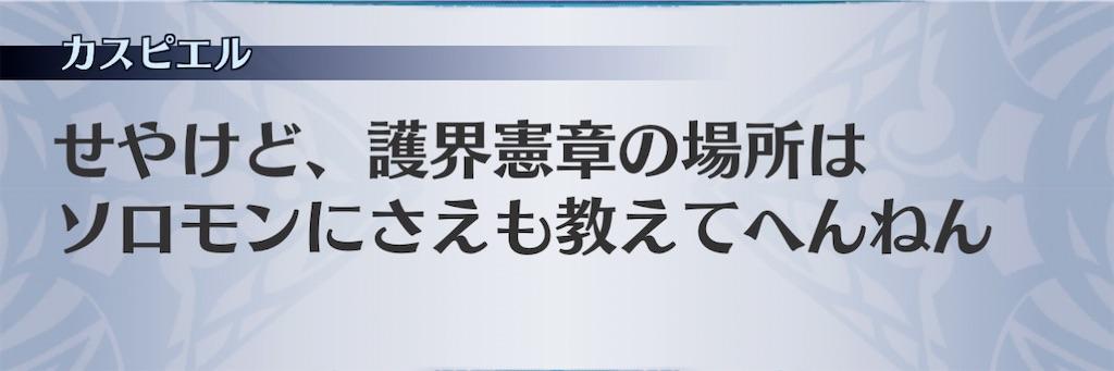 f:id:seisyuu:20201220181257j:plain