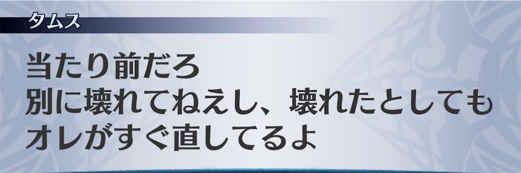 f:id:seisyuu:20201220181437j:plain