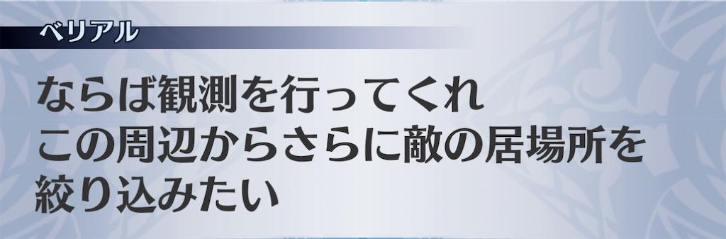 f:id:seisyuu:20201220181442j:plain
