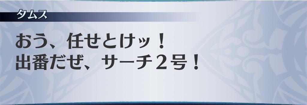 f:id:seisyuu:20201220181549j:plain