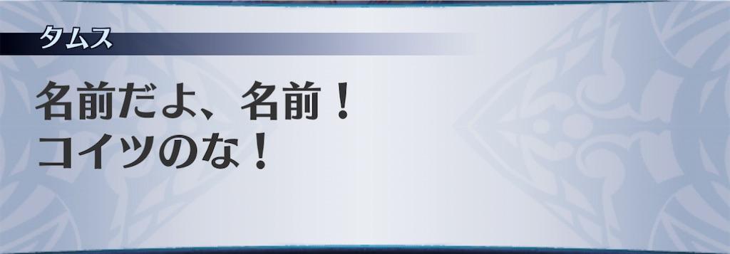 f:id:seisyuu:20201220181719j:plain