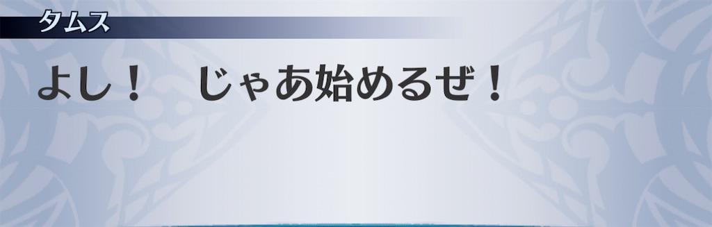 f:id:seisyuu:20201220181736j:plain