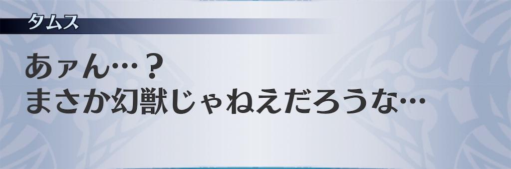 f:id:seisyuu:20201220181745j:plain