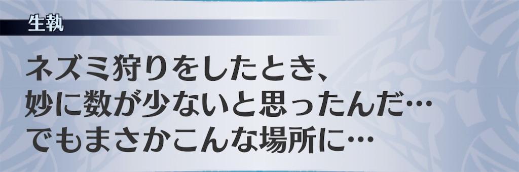f:id:seisyuu:20201220181859j:plain