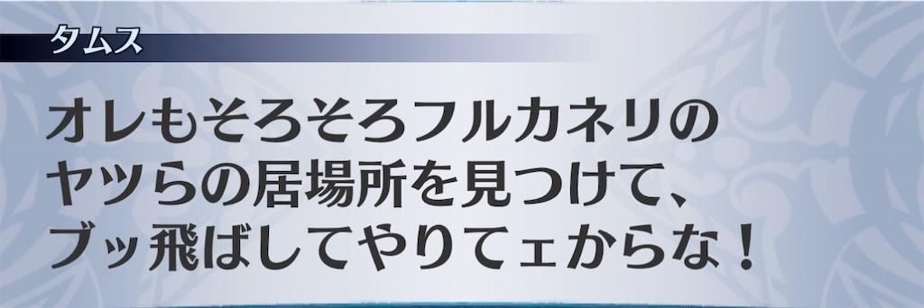 f:id:seisyuu:20201220181939j:plain