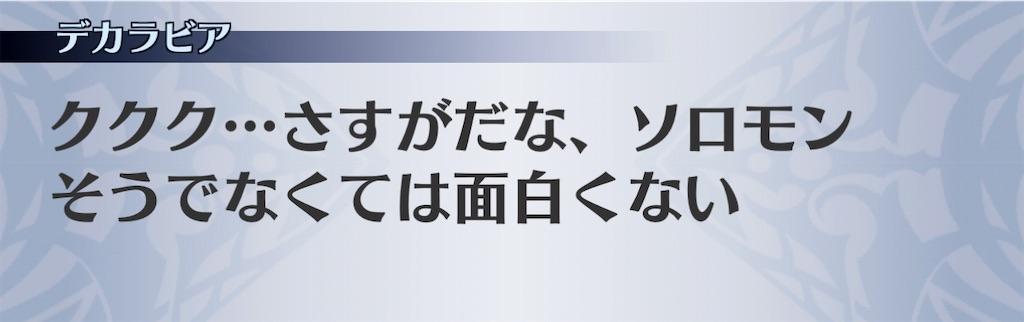 f:id:seisyuu:20201221213321j:plain
