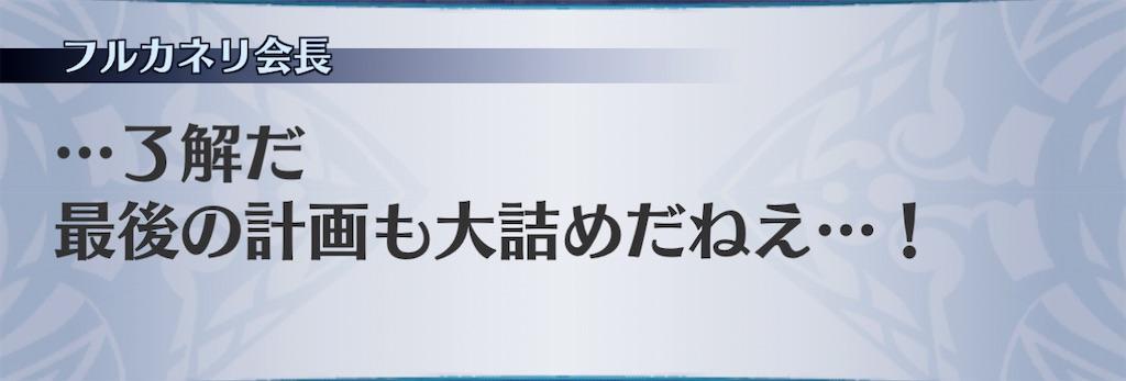 f:id:seisyuu:20201221213359j:plain
