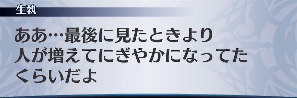 f:id:seisyuu:20201221231050j:plain