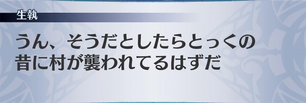 f:id:seisyuu:20201221231149j:plain