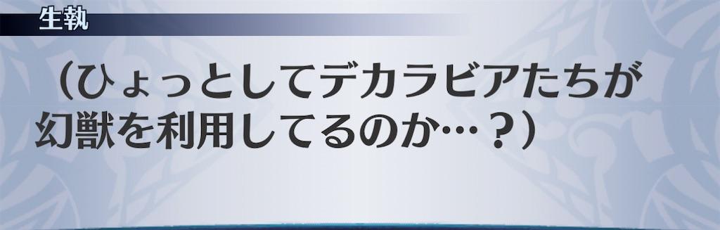 f:id:seisyuu:20201221232024j:plain