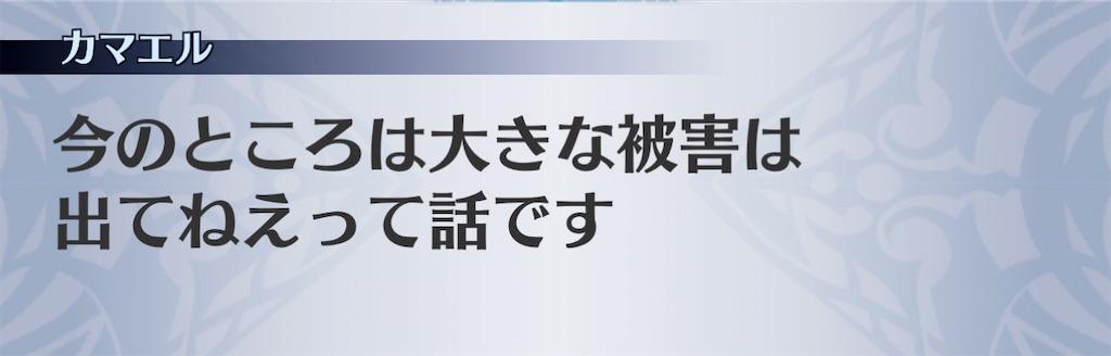f:id:seisyuu:20201221232159j:plain