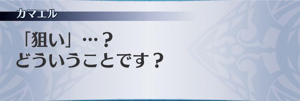 f:id:seisyuu:20201221232815j:plain