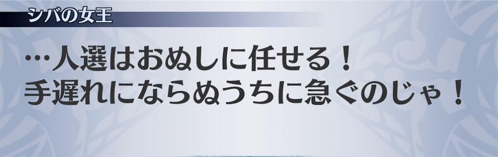 f:id:seisyuu:20201221233039j:plain