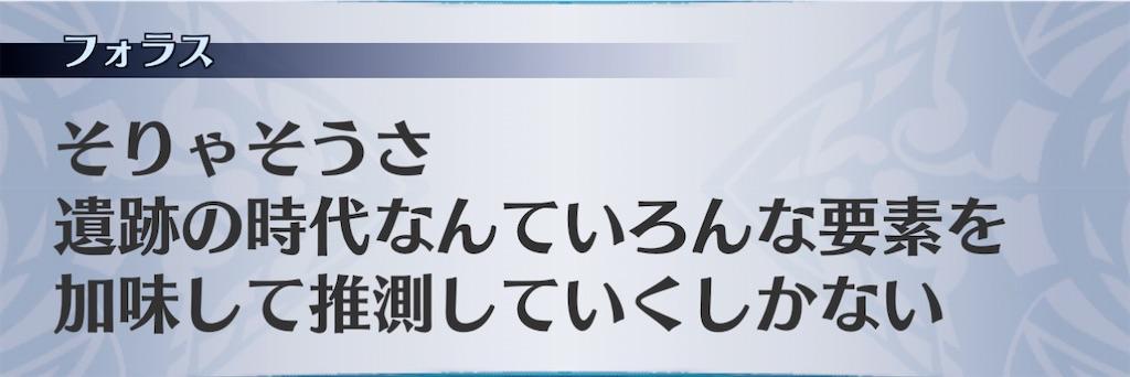 f:id:seisyuu:20201222090919j:plain
