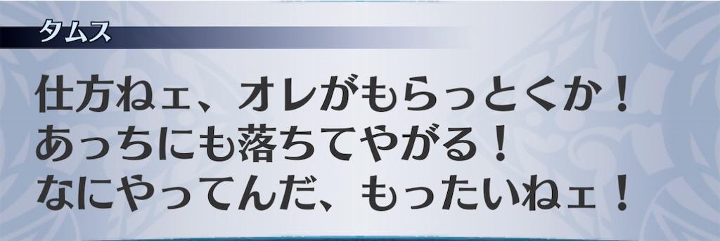 f:id:seisyuu:20201222110627j:plain