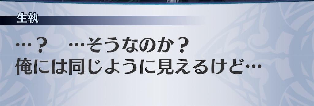 f:id:seisyuu:20201222111213j:plain