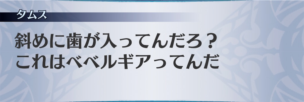 f:id:seisyuu:20201222111843j:plain