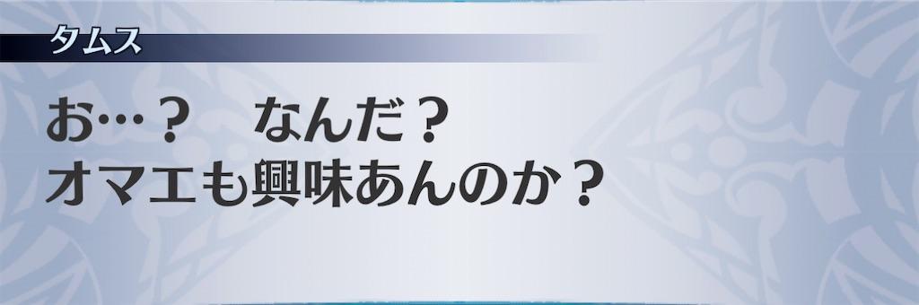 f:id:seisyuu:20201222112149j:plain