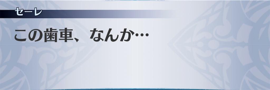 f:id:seisyuu:20201222112153j:plain