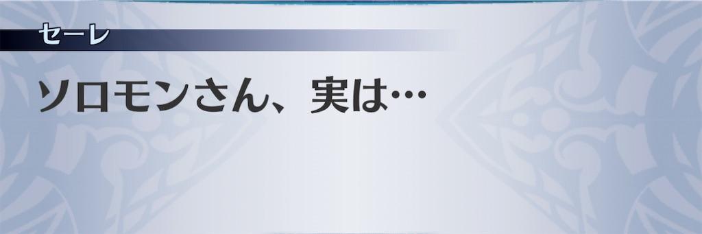 f:id:seisyuu:20201222112202j:plain