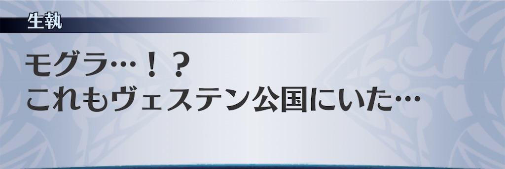 f:id:seisyuu:20201222112419j:plain
