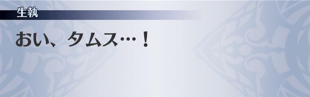 f:id:seisyuu:20201223185507j:plain
