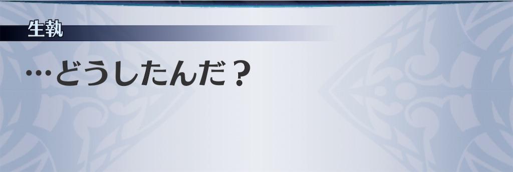 f:id:seisyuu:20201223190239j:plain