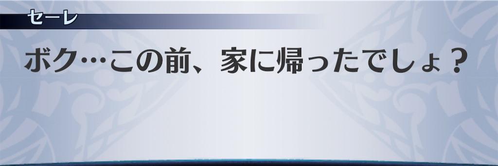 f:id:seisyuu:20201223190336j:plain