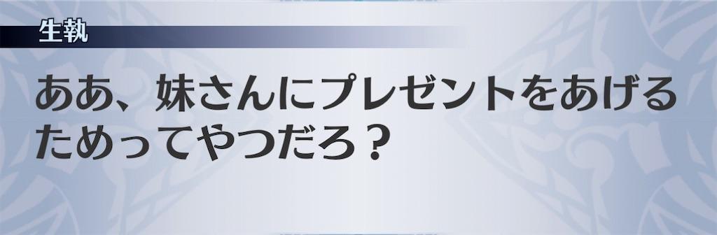 f:id:seisyuu:20201223190445j:plain