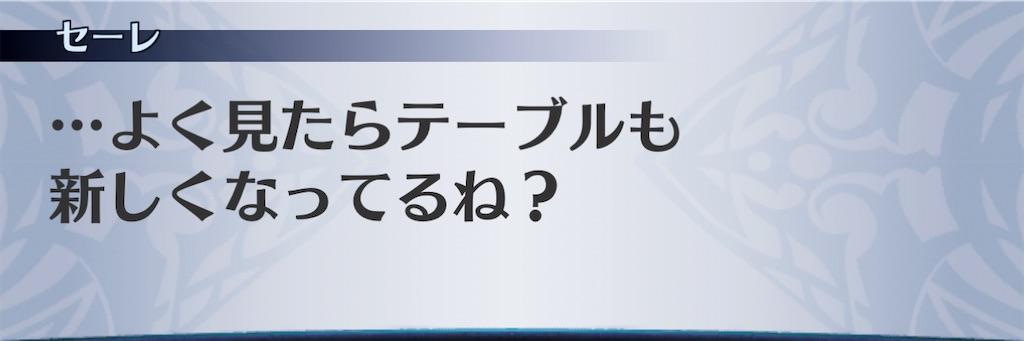 f:id:seisyuu:20201223191432j:plain