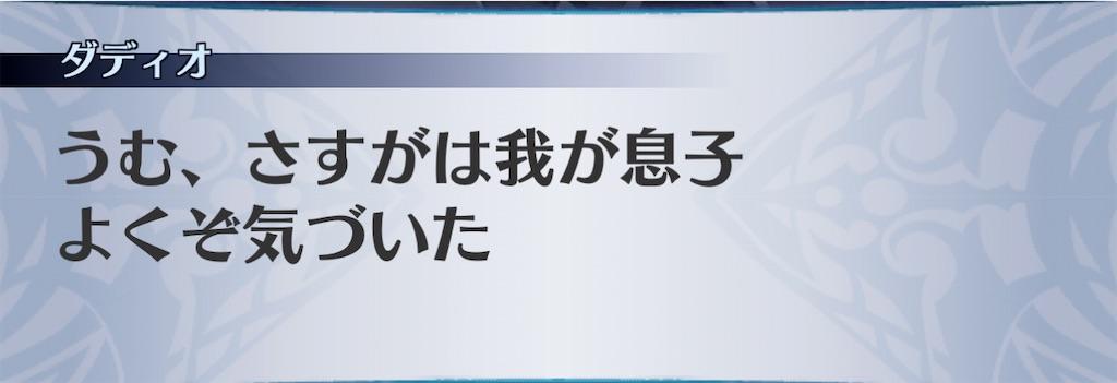 f:id:seisyuu:20201223191518j:plain