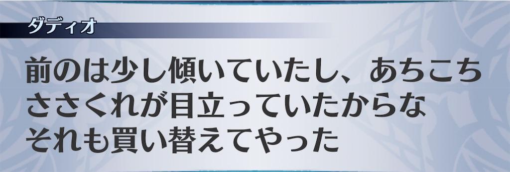 f:id:seisyuu:20201223191524j:plain