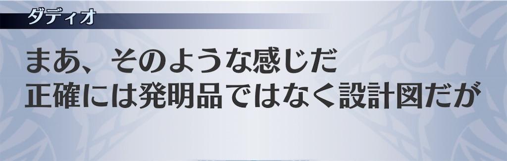 f:id:seisyuu:20201223191734j:plain