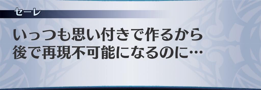 f:id:seisyuu:20201223191800j:plain