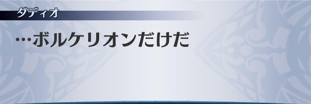 f:id:seisyuu:20201223191848j:plain
